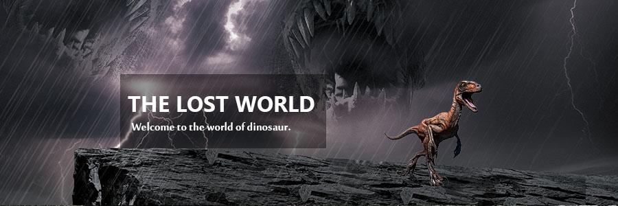 恐龙广告条