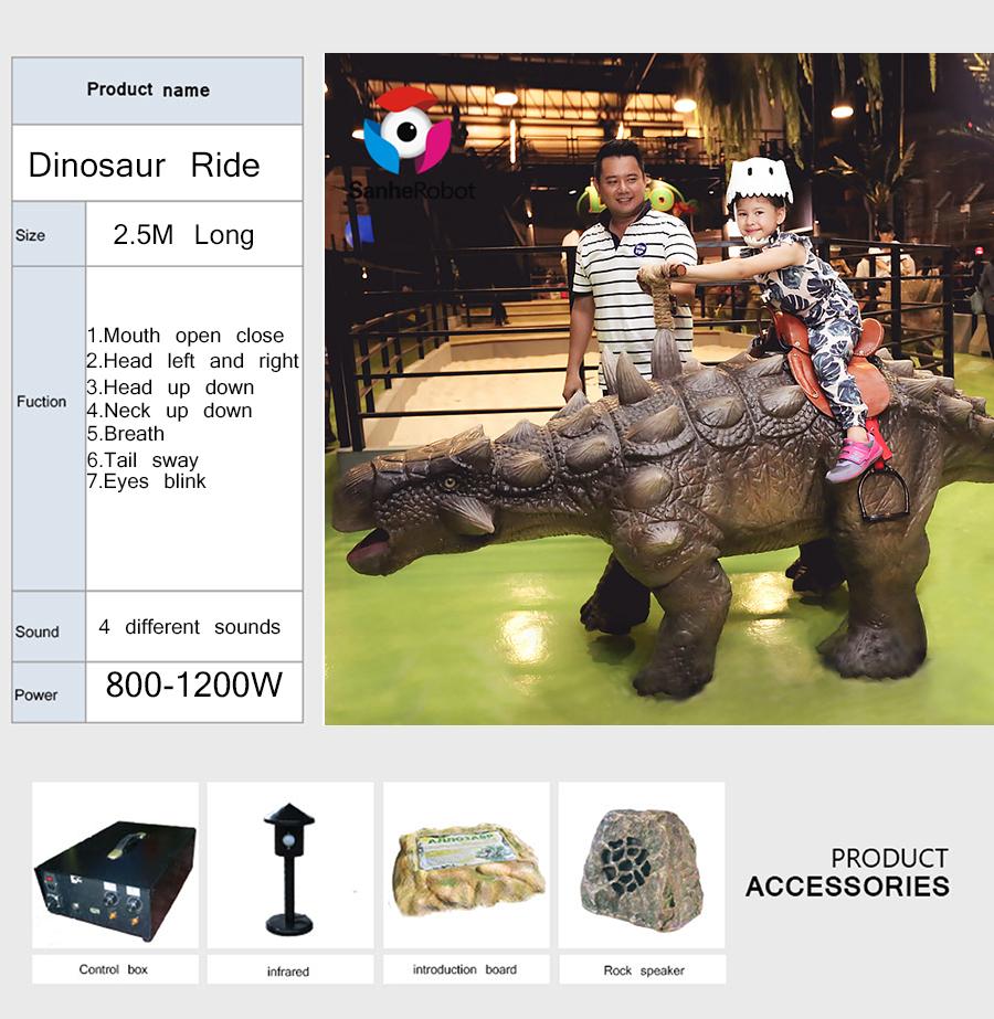 恐龙骑乘有小孩2.5米